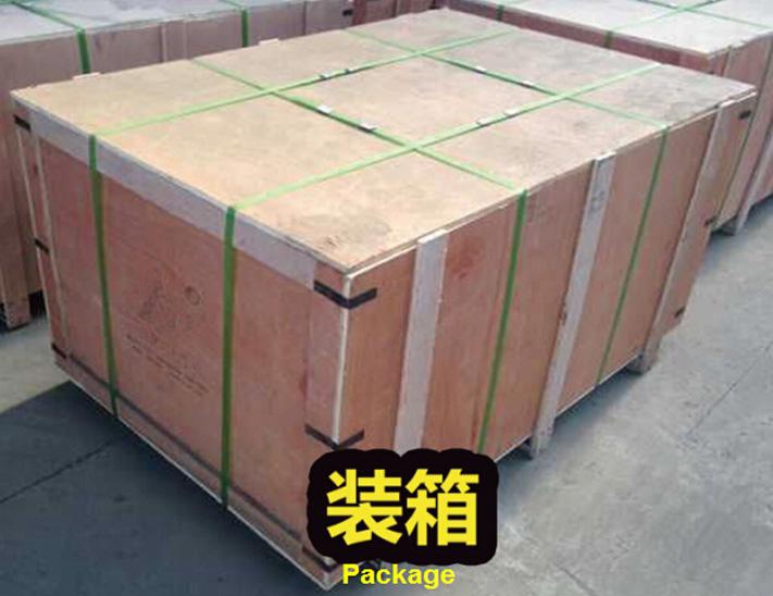 11-Package